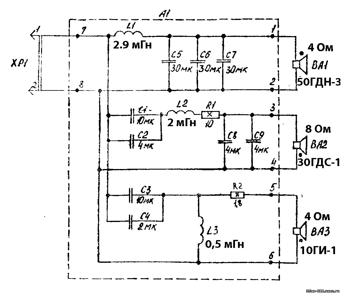 корвет 150ас-001 инструкция схема
