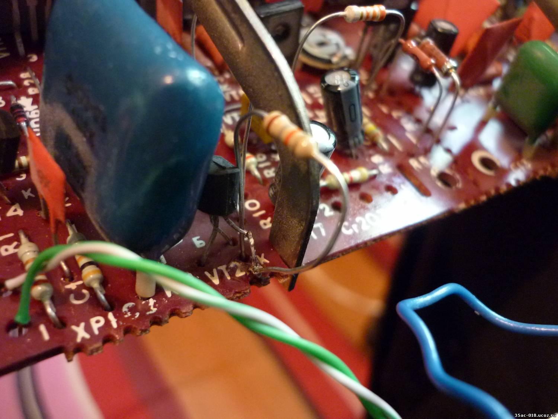 инструкция по ремонту усилителя мощности кумир