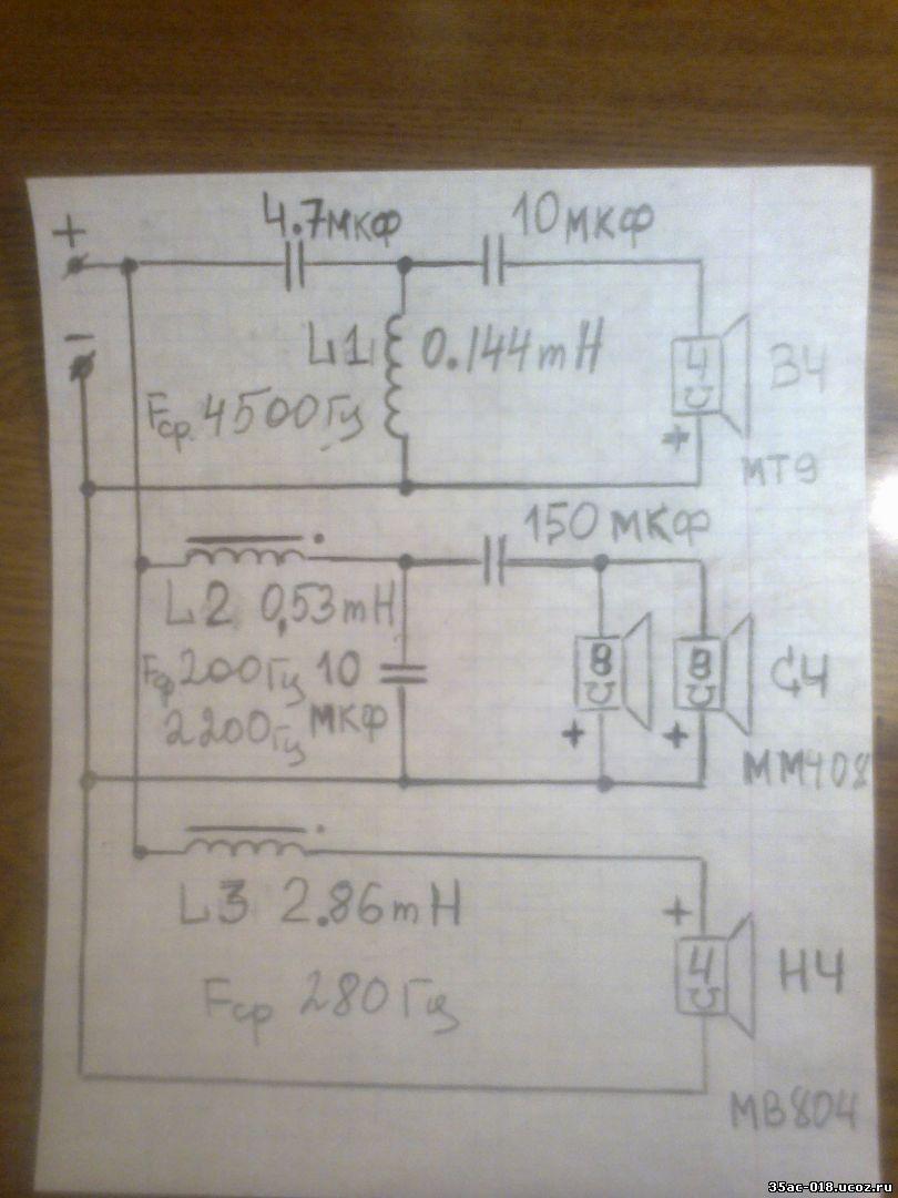 схема фильтр электроника 25ас-027